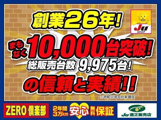 3社相見積りを取り安い陸送会社に自宅まで陸送致します☆大阪、名古屋、東京(有明)、仙台港の港に引き取りの場合は、自宅納車の半額近くの料金で運べます。尚、陸送会社の営業所止めもございます