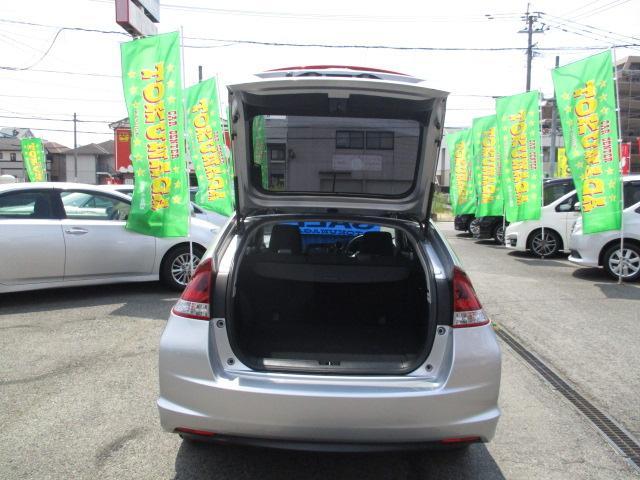 G 社外ナビ キーレス アルミ  ETC ハイブリッド車(10枚目)
