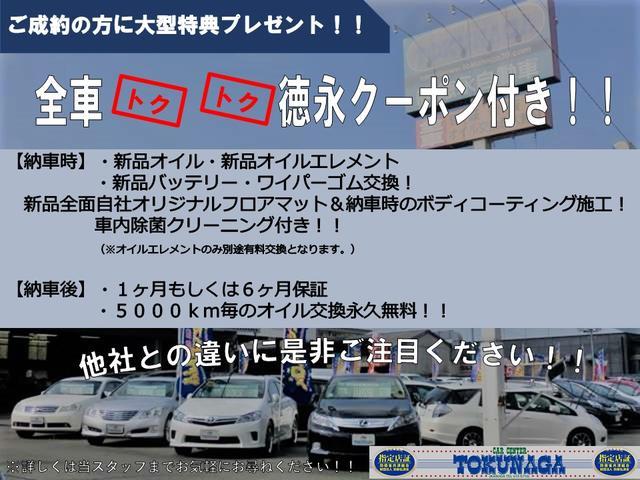 Gリミテッド 社外ナビ 片側パワースライドドア レンタUP(2枚目)