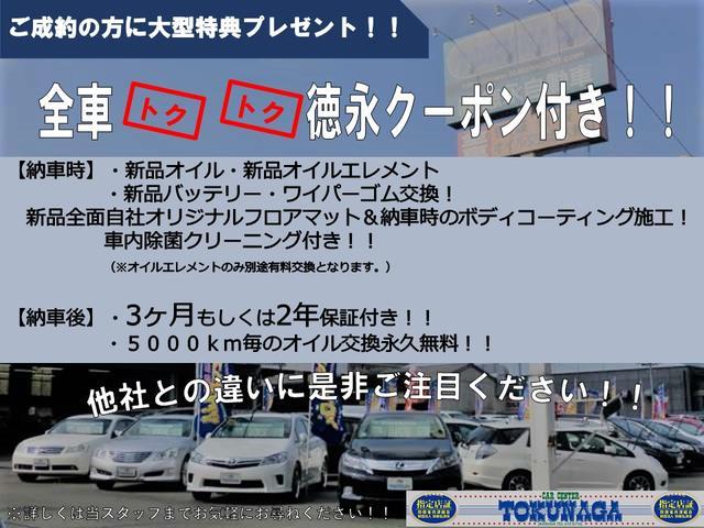 Xセレクション アイドリングストップ シートヒーター アルミ(2枚目)
