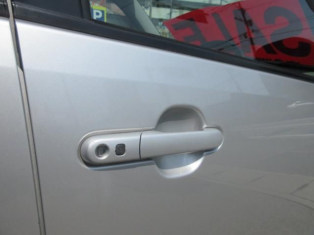 開け閉め楽々なスマートキー装備なので、キーはポケットに入れたままでOK!