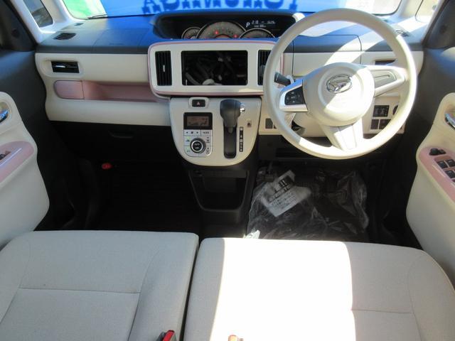 Gメイクアップリミテッド SAIII 両側パワースライドドア スマートアシスト アイドリングストップ LEDヘッドライト プッシュスタート スマートキー オートエアコン UVカットガラス プライバシーガラス(7枚目)