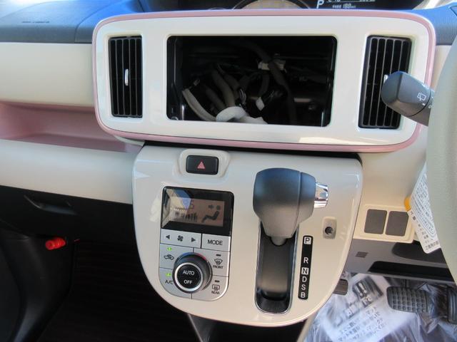 Gメイクアップリミテッド SAIII 両側パワースライドドア スマートアシスト アイドリングストップ LEDヘッドライト プッシュスタート スマートキー オートエアコン UVカットガラス プライバシーガラス(12枚目)