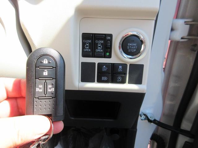 Gメイクアップリミテッド SAIII 両側パワースライドドア スマートアシスト アイドリングストップ LEDヘッドライト プッシュスタート スマートキー オートエアコン UVカットガラス プライバシーガラス(14枚目)