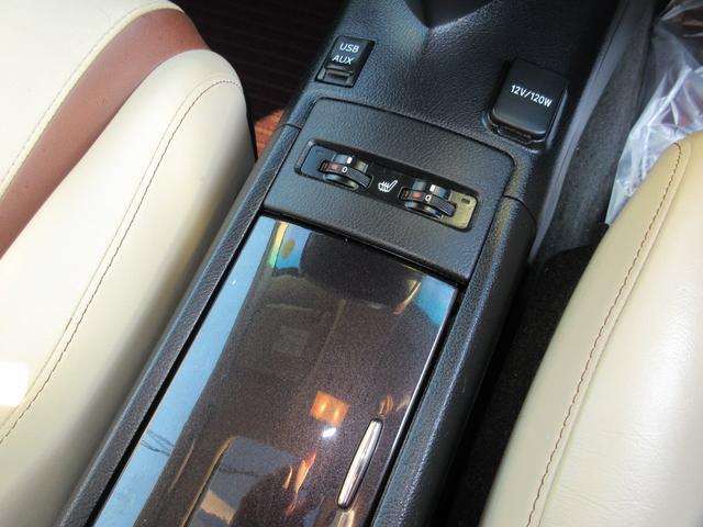 シートヒーターついています!座席が温かくなり寒い冬でも快適にドライブを楽しめます♪
