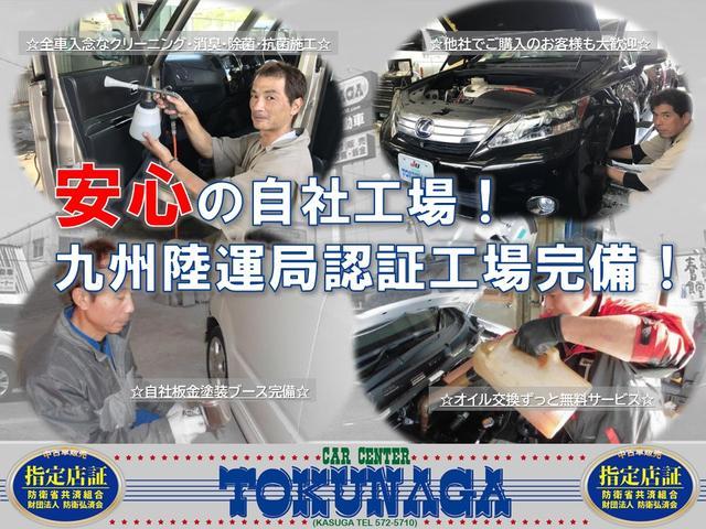 安心の自社工場!九州陸運局認証工場完備!車検・整備、板金塗装も当社にお任せください!他店でご購入頂いたお客様も大歓迎です!