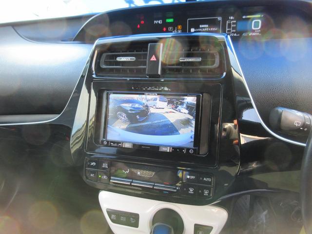 S ナビ バックカメラ プッシュスタート スマートキー クルーズコントロール オートライト キセノン エアロ アルミホイール オートエアコン レンタカーUP UVカットガラス プライバシーガラス(14枚目)