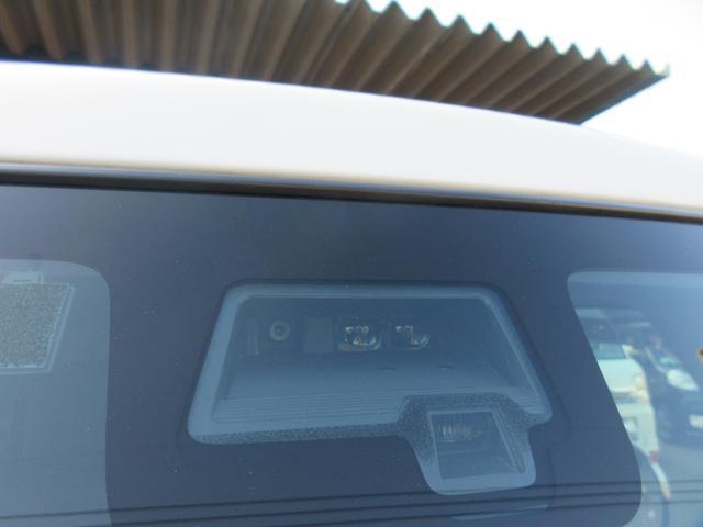 ハイブリッドXS ナビ 両側パワースライドドア アイドリングストップ ブレーキサポート レーンアシスト クリアランスソナー オートマチックハイビーム シートヒーター プッシュスタート スマートキー オートエアコン(14枚目)