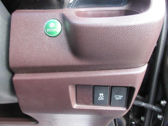 G・Aパッケージ ミュージックプレイヤー接続 Bluetooth接続 バックカメラ シティブレーキアクティブシステム ハーフレザーシート ベンチシート プッシュスタート スマートキー エアロ アルミホイール オートAC(15枚目)