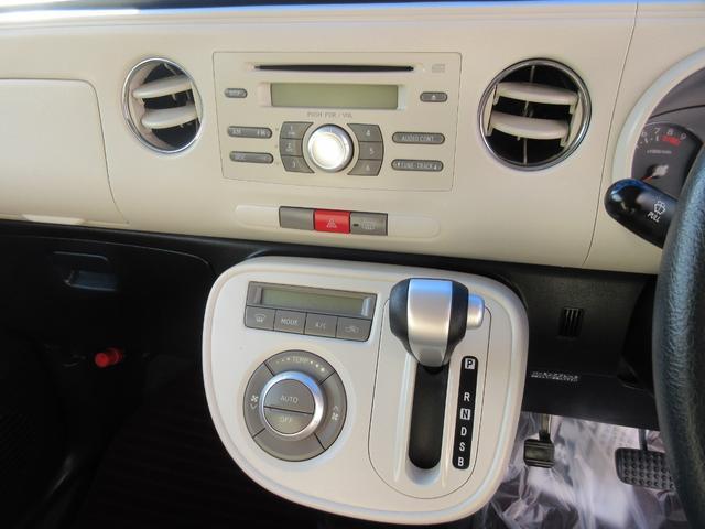ココアX CD ベンチシート インテリジェントキー スマートキー オートエアコン UVカットガラス プライバシーガラス(12枚目)