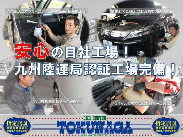 ココアX CD ベンチシート インテリジェントキー スマートキー オートエアコン UVカットガラス プライバシーガラス(21枚目)
