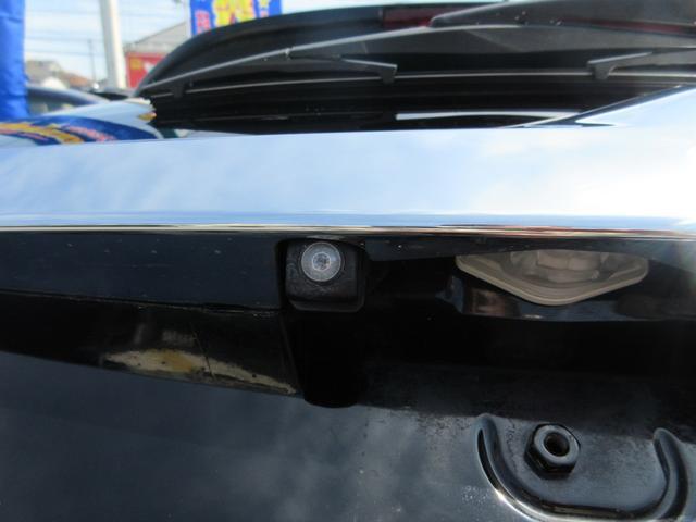 Fパッケージ ナビ バックカメラ 横滑り防止装置 プッシュスタート スマートキー オートエアコン UVカットガラス プライバシーガラス(13枚目)