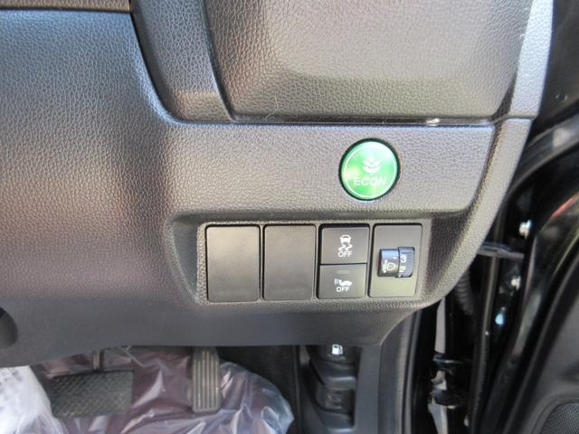 Fパッケージ ナビ バックカメラ 横滑り防止装置 プッシュスタート スマートキー オートエアコン UVカットガラス プライバシーガラス(15枚目)