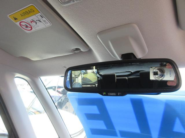 ハイウェイスター Gターボ ナビ フロント&サイド&バックカメラ アラウンドビューモニター 両側パワースライドドア VDC ベンチシート ETC プッシュスタート スマートキー キセノン エアロ アルミホイール IRカットガラス(15枚目)