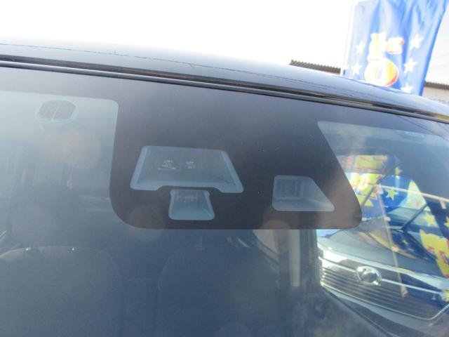 ハイウェイスター Gターボ ナビ フロント&サイド&バックカメラ アラウンドビューモニター 両側パワースライドドア VDC ベンチシート ETC プッシュスタート スマートキー キセノン エアロ アルミホイール IRカットガラス(17枚目)