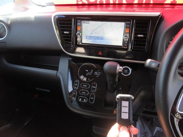 ハイウェイスター X Vセレクション ナビ フロントサイドバックカメラ アラウンドビューモニター 両側パワースライドドア VDC ETC オートライト オートマチックハイビーム プッシュスタート スマートキー キセノン エアロ アルミ(12枚目)