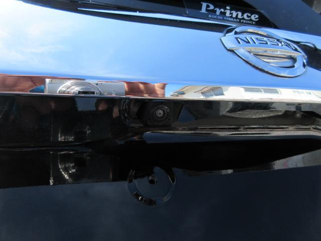 ハイウェイスター X Vセレクション ナビ フロントサイドバックカメラ アラウンドビューモニター 両側パワースライドドア VDC ETC オートライト オートマチックハイビーム プッシュスタート スマートキー キセノン エアロ アルミ(15枚目)
