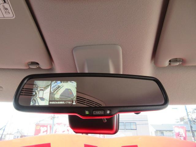 ハイウェイスター X Vセレクション ナビ フロントサイドバックカメラ アラウンドビューモニター 両側パワースライドドア VDC ETC オートライト オートマチックハイビーム プッシュスタート スマートキー キセノン エアロ アルミ(16枚目)