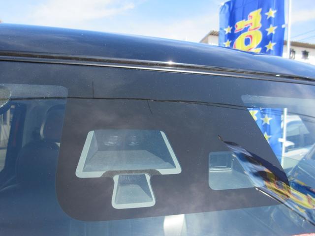 ハイウェイスター X Vセレクション ナビ フロントサイドバックカメラ アラウンドビューモニター 両側パワースライドドア VDC ETC オートライト オートマチックハイビーム プッシュスタート スマートキー キセノン エアロ アルミ(17枚目)