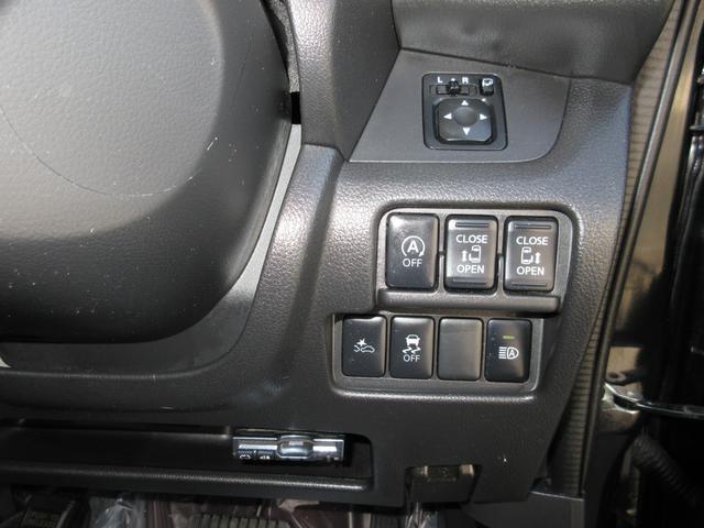ハイウェイスター X Vセレクション ナビ フロントサイドバックカメラ アラウンドビューモニター 両側パワースライドドア VDC ETC オートライト オートマチックハイビーム プッシュスタート スマートキー キセノン エアロ アルミ(18枚目)