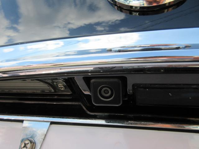 250VIP ナビ サイド バックカメラ クルーズコントロール パワーシート セニアミリン本革シート シートヒーター オットマンシート 本木目パネル 本革巻きステアリング プッシュスタート スマートキー キセノン(15枚目)