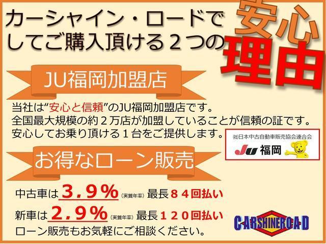 ZXロング 社外足回り リフトUP HDDナビ ワンセグ(2枚目)