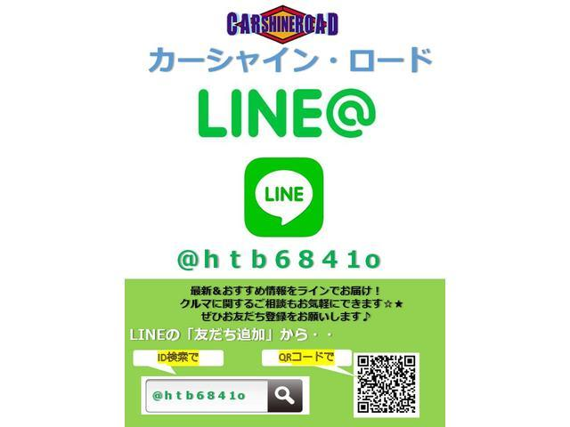 ZXロング 社外足回り リフトUP HDDナビ ワンセグ(18枚目)