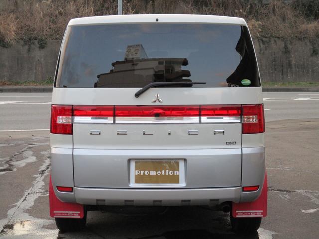 「三菱」「デリカD:5」「ミニバン・ワンボックス」「福岡県」の中古車5