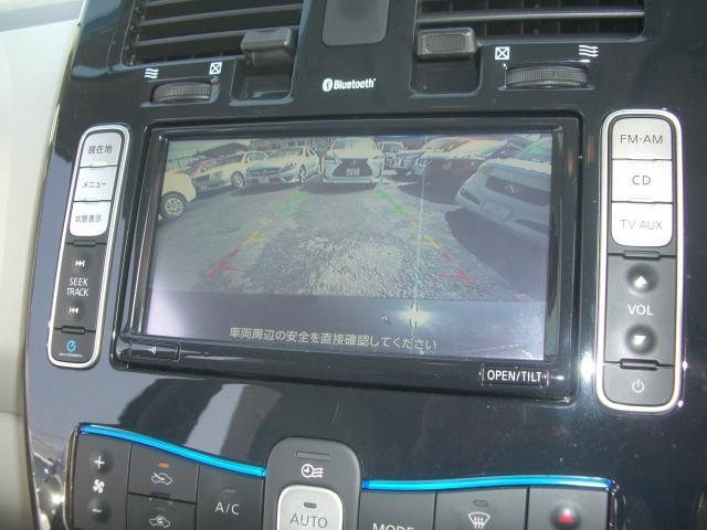 日産 リーフ Xタイプ SDナビフルセグTV インテリキー HIDライト