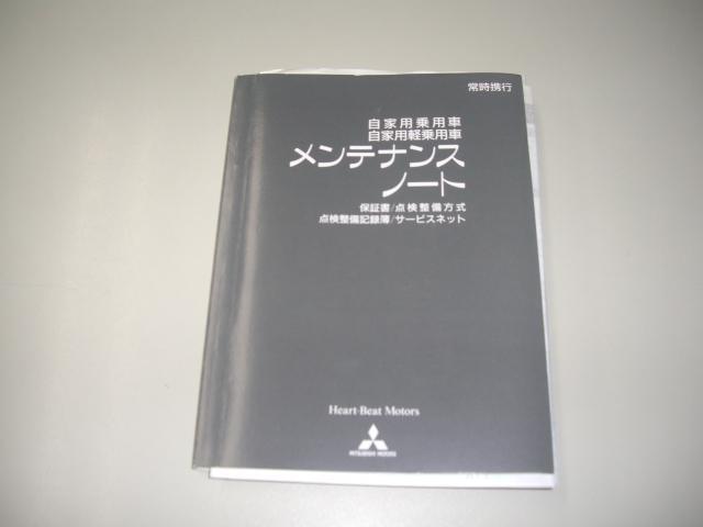 「三菱」「パジェロ」「SUV・クロカン」「福岡県」の中古車35