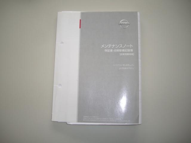 「日産」「ティアナ」「セダン」「福岡県」の中古車32