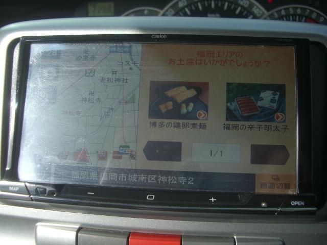 「ダイハツ」「タント」「コンパクトカー」「福岡県」の中古車19
