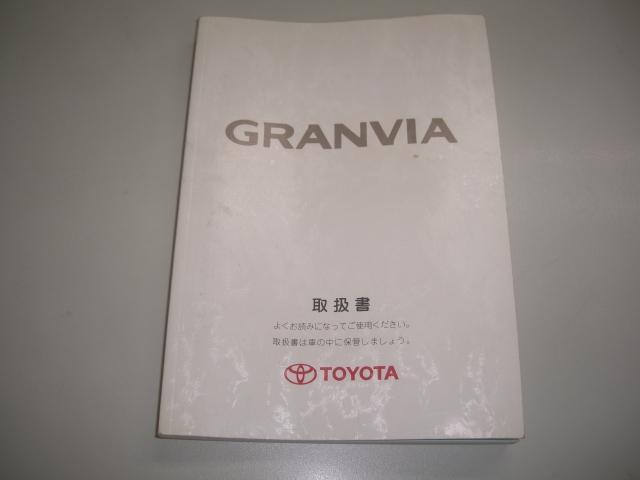 「トヨタ」「グランビア」「ミニバン・ワンボックス」「福岡県」の中古車38