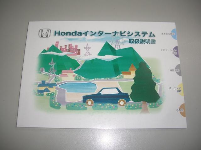 「ホンダ」「フリード」「ミニバン・ワンボックス」「福岡県」の中古車29