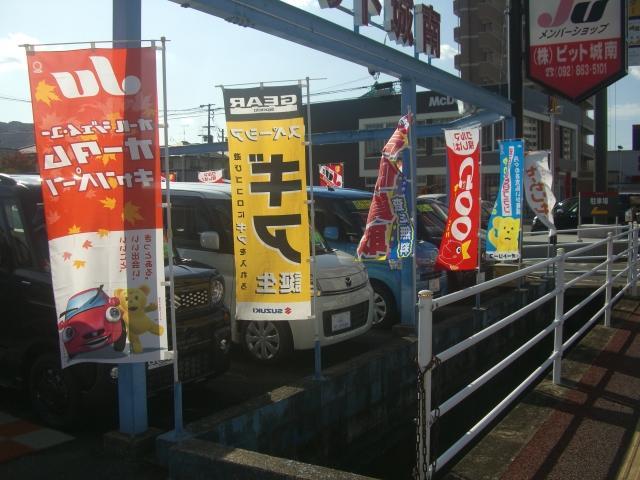 「トヨタ」「ラクティス」「ミニバン・ワンボックス」「福岡県」の中古車34