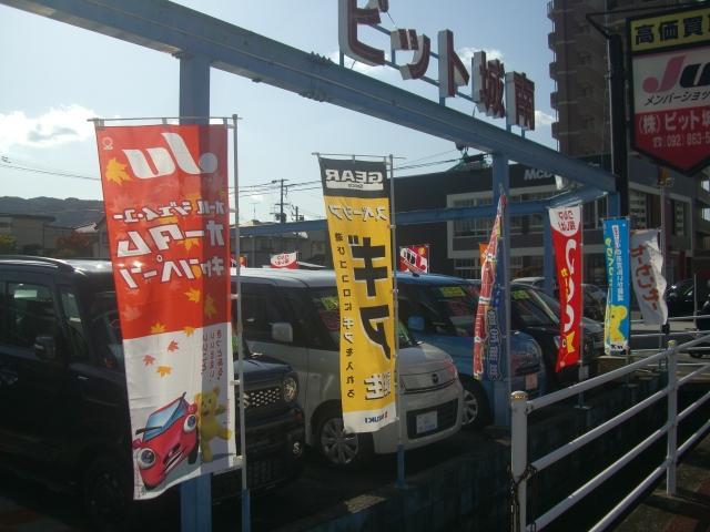 「トヨタ」「ラクティス」「ミニバン・ワンボックス」「福岡県」の中古車35
