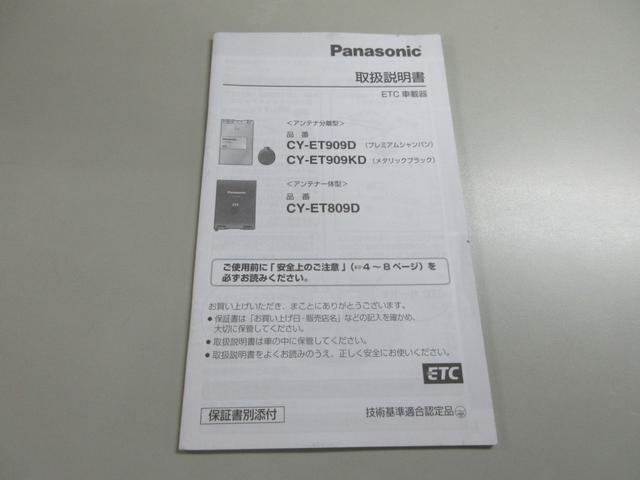 「日産」「フェアレディZ」「クーペ」「福岡県」の中古車31
