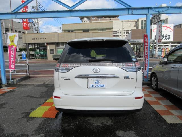 「トヨタ」「エスティマ」「ミニバン・ワンボックス」「福岡県」の中古車5