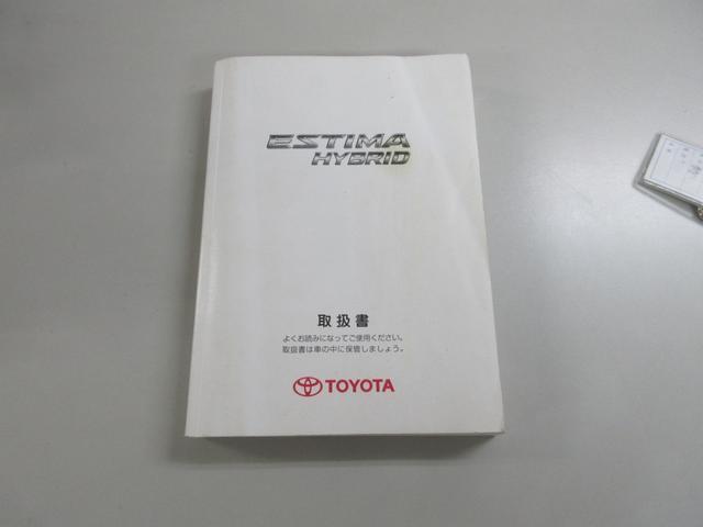 「トヨタ」「エスティマ」「ミニバン・ワンボックス」「福岡県」の中古車30