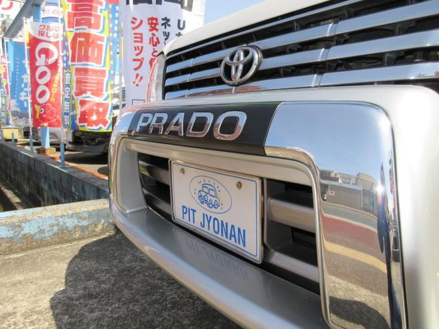 「トヨタ」「ランドクルーザープラド」「SUV・クロカン」「福岡県」の中古車9