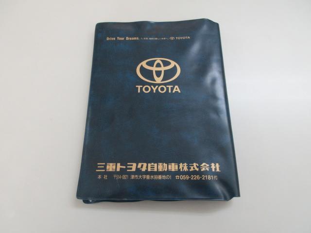 「トヨタ」「ランドクルーザープラド」「SUV・クロカン」「福岡県」の中古車50