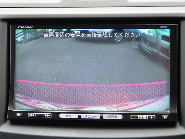 20C ワンオーナー コンフォートパッケージ 純正SDナビ(14枚目)