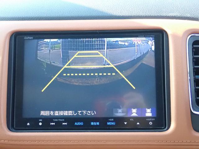 ハイブリッドZ シティーブレーキシステムGST(20枚目)