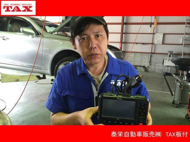 HS250h バージョンI ナビ フルセグTV ETC(47枚目)