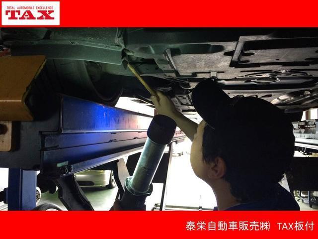 HS250h バージョンI ナビ フルセグTV ETC(58枚目)