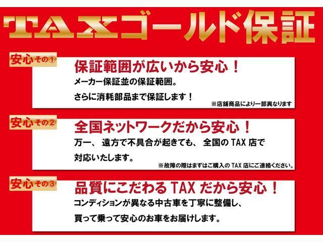 ココアX ワンオーナー ETC アイドリングストップ(27枚目)
