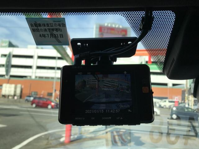 UX250h Fスポーツ ワンオーナー 革シート ナビ フルセグTV バックカメラ アルミホイール ETC(27枚目)