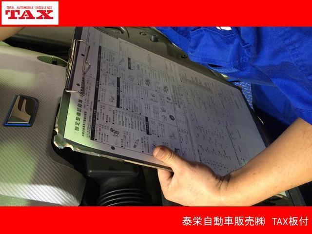 UX250h Fスポーツ ワンオーナー 革シート ナビ フルセグTV バックカメラ アルミホイール ETC(46枚目)