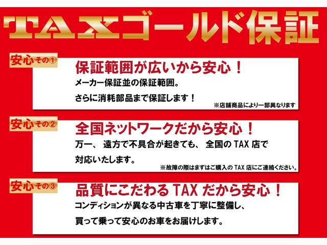 XD 100周年特別記念 ワンオーナー 純正ナビTV バックモニター パワーバックドア(41枚目)