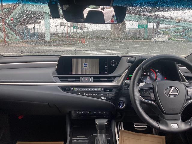 ES300h Fスポーツ ナビ 革シート エアロ バックカメラ サンルーフ ETC AW オーディオ付 衝突被害軽減システム クルコン AC CVT パワーウィンドウ スマートキー 電動リアゲート 5名乗り ドライブレコーダー(2枚目)